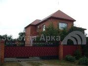 Продажа дома, Динская, Динской район, Ул. Хлеборобная - Фото 3