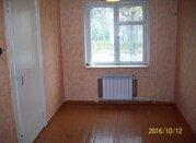 Продам 3-к квартиру, Серпухов город, Советская улица 106