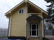 Продается дом 120м на участке 12 соток рядом с Сергиев Посадом - Фото 1