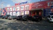 Продажа торгового помещения, Серов, Ул. Народная