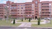 Продаю квартиру в ЖК Восточная Европа, цена со скидкой