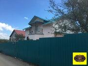 Продажа дома, Калуга, Ул. Можайская - Фото 2