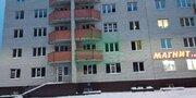 Продажа квартиры, Тюмень, Газопромысловая