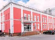 Офис, 2670 кв.м.