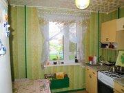 Трехкомнатная квартира Дмитров мкр. Аверьянова 14 - Фото 5