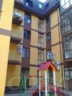 Продажа квартиры, Сочи, Нижнеимеретинская Бухта
