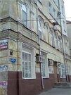 Куйбышева 7