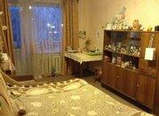 Продажа 3-комнатной квартиры, улица Большая Горная 315 - Фото 1