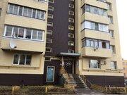 Продажа однокомнатной квартиры в г.Кубинка-1 - Фото 5