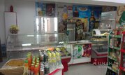 Готовый бизнес в Республике Северной Осетии - Алании