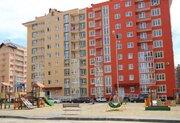 Продажа квартиры, Краснодар, Венецианская улица
