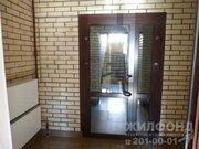 Продажа квартиры, Новосибирск, Ул. Выборная, Купить квартиру в Новосибирске по недорогой цене, ID объекта - 321674797 - Фото 13