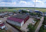 Продажа производственных помещений в Истринском районе