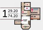 Продажа квартиры, Волгоград, Им Тулака ул - Фото 1