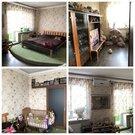 Продажа квартиры, Поведники, Мытищинский район, Ул. Центральная - Фото 5