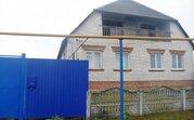 Продажа дома, Купино, Шебекинский район, Молодёжная улица - Фото 1