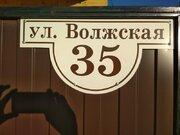 1 950 000 Руб., Продажа дома, Улан-Удэ, -, Продажа домов и коттеджей в Улан-Удэ, ID объекта - 503884012 - Фото 20