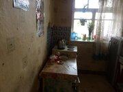500 000 Руб., Продажа квартиры, Чита, Реалбаза, Купить квартиру в Чите по недорогой цене, ID объекта - 328204587 - Фото 3