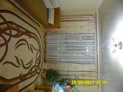 Продажа квартир в Ганино