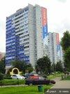 Обмен квартир в Подольске