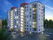 Продажа двухкомнатной квартиры в новостройке на улице Гулькина, 41 в .