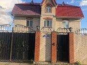Продажа псн, Хабаровск, Ягодный пер. - Фото 1