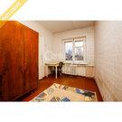 Продаётся 2-х комнатная квартира в тихом центре по ул. Ф.Энгельса, Купить квартиру в Петрозаводске по недорогой цене, ID объекта - 322643793 - Фото 9