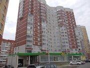 Продажа квартир Чкаловский