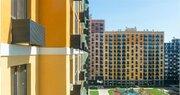 Продажа квартиры, м. Солнцево, Ул. Производственная - Фото 2