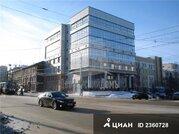 Продажа офисов ул. Аксакова