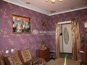 Продажа квартиры, Геленджик, Ул. Леселидзе - Фото 2