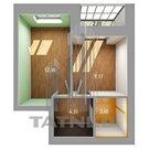 Продажа: Квартира 1-ком. Мамадышский тракт 2.17
