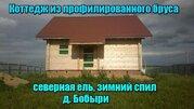 Дом из северного-сушеного-профил ированногобруса, на 15 сот, - ИЖС - Фото 1