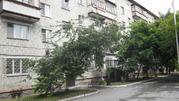 Продам 3-х комн. кв. 73 кв.м. в р-не Строит. Академии ул. Луначарского