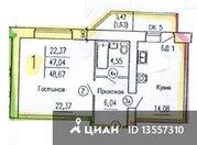 Продаю1комнатнуюквартиру, Воронеж, улица Моисеева, 9б