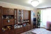 Квартира продажа улица Руднева, 9 - Фото 3