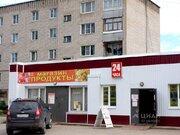 Продажа торгового помещения, Прогресс, Боровичский район, Ул. Гагарина - Фото 2