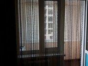 Сдается в аренду квартира г.Махачкала, ул. Гамидова, Квартиры посуточно в Махачкале, ID объекта - 323284340 - Фото 5