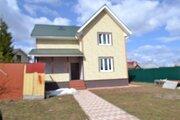 Продается дом, Ходаево, 8 сот