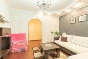 Продажа квартиры, Тюмень, Ул Станислава Карнацевича - Фото 2