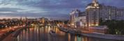 Офисное помещение в 3-х минутах от м. Павелецкая, Продажа офисов в Москве, ID объекта - 600966414 - Фото 14
