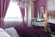 Premium-уровень.Центр, Аренда квартир в Севастополе, ID объекта - 325329796 - Фото 5