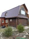 Купить дом Новоселки