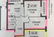 Продажа квартиры, Краснодар, Домбайская улица