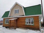 Продажа коттеджей в Иркутском районе