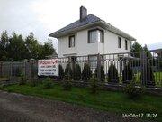 Продается уютный дом в д.Овсянниково - Фото 1