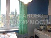 Квартира 3х ком продается у метро Пражская - Фото 4