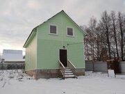 Купить дом из бруса в Дмитровском районе с. Белый Раст, ул. Чехова - Фото 4