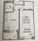 Продажа квартиры, м. Саларьево, Москва
