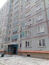Продажа квартиры, Новосибирск, Ул. Рассветная